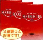 株式会社ニワナフラボノイド類を多く含むオリジナルルイボスティー3箱セット