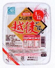 株式会社バイオテックジャパンたんぱく質が通常の12.5分の1です。たんぱく質1/12.5越後ごはん(レトルト)180g