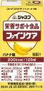 キューピー株式会社ジャネフ 栄養サポート食品ファインケア バナナ味 125ml×12本【RCP】