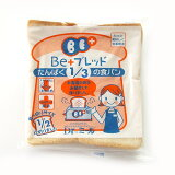 ドクターミールオリジナルたんぱく質1/3の食パン「Beブレッド」100g
