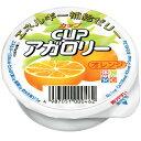 Cupagalory_orange