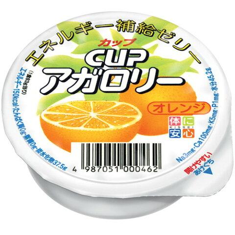 キッセイ薬品工業株式会社ビフィズス菌を増やすオリゴ糖入Cupアガロリー オレンジ 83g【RCP】