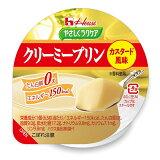 ハウス食品株式会社やさしくラクケアクリーミープリンカスタード風味 63g【RCP】
