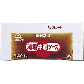 キューピー株式会社塩分控えめ減塩中濃ソースミニパック5ml×20(小分け)