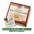 特定保健用食品まめちから大豆ペプチドしょうゆ4ml×60袋