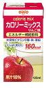 日清オイリオグループ株式会社カロリーミックスりんご味 125ml その1