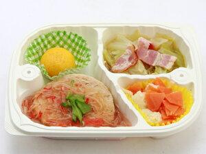 クール(冷凍便)でお届け致します!お弁当12食以上で送料無料♪お弁当のみ同梱可。管理栄養士監...