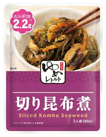 キッセイ薬品工業株式会社たんぱく質調整食品ゆめレトルト 切り昆布煮 60g 5食セット
