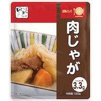 キッセイ・タンパク調整ゆめシリーズ・レトルト 肉じゃが 130gx5【RCP】