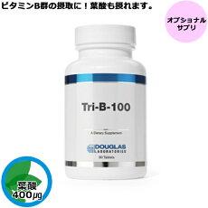 【ダグラスラボラトリーズ】[トリ-B-100]