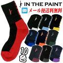 セール価格【公式】アンダーアーマー(UNDER ARMOUR)UAドライブクルーソックス ( バスケットボール/ソックス/MEN メンズ ) 1312567 ソックス 靴下