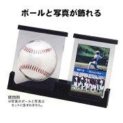 ユニックス ベースボール ヒーロー スタンド メモリアル