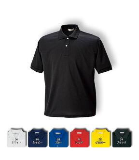 ★ 便宜運動衣服 ! 股票你團隊 ! ★ 培訓男裝短短袖 polo 衫幹 polo 衫 p-115 P115