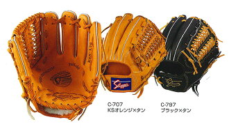 """[Embroidery-friendly""""Kubota Slugger Giants players use Sakamoto model softball gloves (both soft) infield positions all labels can be replaced! KSN-L7S"""