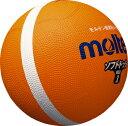 【molten モルテン】【ボール】ソフトドッジボール(1号球) ソフトラインドッジボール 小学校低学年用 ジュニア キッズ SFD1ORL オレンジ [180314]
