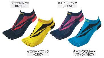 【メール便送料無料】【NISHI ニシスポーツ】【ソックス 靴下】陸上 5本指ソックス 5フィンガー レーシングソックス N22-006