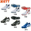 【あす楽】【ZETTゼット】【シューズ靴】野球ポイントスパイクグラウンドヒーローBSR4266[ten]