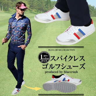 高爾夫球鞋鞋高爾夫球服裝高爾夫球馬球高爾夫球襯衫高爾夫球高爾夫球男裝高爾夫球人人高爾夫球服裝人高爾夫球服裝高爾夫球男性高爾夫球褲子高爾夫球底高爾夫球藍色系統癱瘓高爾夫球BLUECRUSH
