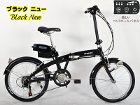 KAIHOU電動アシスト自転車スイスイ20インチ折りたたみ自転車KH-DCY03ブラック/ホワイト【新型ホワイト/ブラック入荷!】