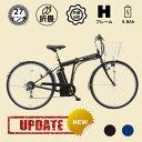 【NEW】27インチ折りたたみ電動アシスト自転車【外装6段式