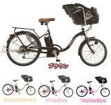 前輪20/後輪24インチ電動アシスト自転車SUISUIチャイルドシートモデルKH-DCY07