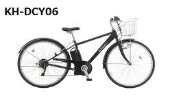 【送料無料】27インチ電動アシスト自転車SUISUI外装7段式ワンタッチコントローラーKH-DCY06