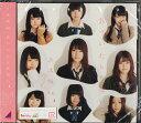乃木坂46気づいたら片想いシングルCD通常盤【新品】