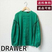【中古】ドゥロワーDrawerシャツグリーンサイズ38ボリュームスリーブフリルD0521T002-D0605