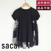 【中古】サカイsacaiカットソー黒ヤシ柄バックフレアTシャツサイズ1E0512Y009-E00521