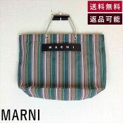 【中古】マルニMARNIトートバッググリーンナイロンマーケットバッグE0625A001-E0701