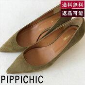 【中古】ピッピシックPIPPICHICパンプスグリーンティスゥエードポインテッドトゥ35E0806A003-E0823
