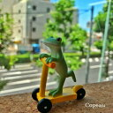 コポー キックボードに乗るカエル copeau コポーシリー...
