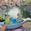 【新作】コポーおさかなボートでデートcopeauコポーシリーズコポタロウコポたんかえるカエル雑貨置き物オブジェフィギュア置物小物ガーデンミニチュアDRAWERPLUSドロワープラスどろわーぷらすダイカイ【72258】