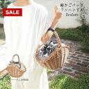 【SALE セール】 柳 かごバッグ 持手リボン巻無地巾着【...