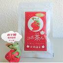 お茶 コポ茶ん 桂林甜茶 ポット用 ティーバッグ 3pcs メッセージ入り めで鯛 プチギフト プレゼント 3個入り お礼 お返し 【72779】