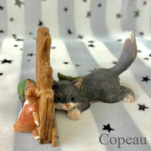 コポー イタズラするねずみ copeau コポーシリーズ 猫 ねこ ネズミ ねずみ 雑貨 置き物 オブジェ フィギュア 置物 小物 ガーデン ミニチュア DRAWERPLUS ドロワープラス どろわーぷらす ダイカイ 【72063】