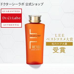 【公式ドクターシーラボ(Dr.Ci:Labo)】VC100エッセンスローションEX 150mL リニューアル 化粧水 ローション ビタミンc コラーゲン エイジングケア 化粧品 スキンケア 基礎化粧品 ヒアルロン酸 セラミド コエンザイムQ10 aha EX20