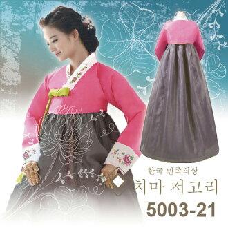 韓服韓國民族服裝粉紅色 × 深灰色 5003 21
