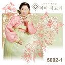 【送料無料】 韓国民族衣装 チマチョゴリ Mサイズ オレンジ×グリーン 5002-1 P20Aug16●
