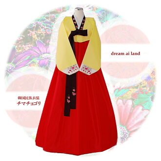 韓服韓國民族服裝 M Lsaizu 黃 x 紅色 5003-12 10P30May15
