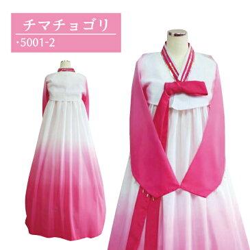 韓国民族衣装 チマチョゴリ 格安 Mサイズ ピンク系 5001-2 P20Aug16●