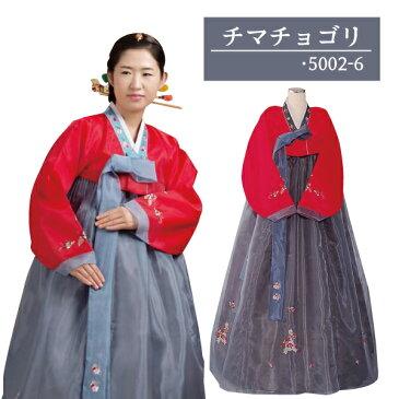 【送料無料】 韓国民族衣装 チマチョゴリ M・Lサイズ 赤×グレー 5002-6 P20Aug16●