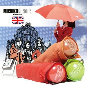 折りたたみ傘 MICHIKO LONDON KOSHINO ブランド 10P05Dec15