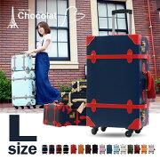 トランクキャリー4輪【1年間保証付!・送料無料】旅行かばん。キャリーケース。スーツケース。Lサイズ。リモワもいいけどグリフィンも♪