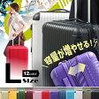 【容量アップ可能・送料無料】POP-DO キャリーケース かわいい 旅行かばん スーツケース ファスナー ジッパー 【当店人気No.1】 【あす楽対応】 旅行用品 軽量 大型 FK1212-1 L