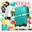 【期間限定値引き中】POP-DO スーツケース キャリーバッグ キャリーケース かわいい ファスナー ジッパー【あす楽対応】 旅行用品 軽量 中型 M FK1212-1