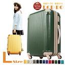 スーツケース キャリーケース キャリーバッグ 無料受託手荷物...