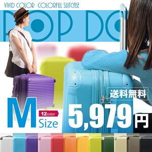 【容量アップ可能・送料無料】 キャリーケース かわいい キャリーバッグ スーツケース 【当店人気No.1】 【あす楽対応】 旅行用品 軽量 中型 FK1212-1 M 05P11Mar16