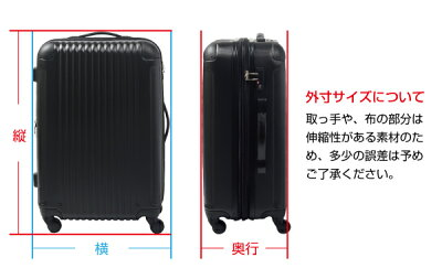 【容量アップ可能・機内持ち込み・送料無料】キャリーケースかわいいキャリーバッグスーツケース【当店人気No.1】【送料無料・あす楽対応】旅行用品軽量小型FK1212-1S10P26Mar16