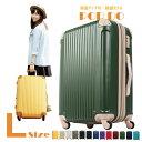 スーツケース キャリーケース キャリーバッグ 無料受託手荷物最大サイズ...